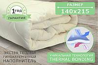 Одеяло силиконовое бежевое, размер 140х215 см, демисезонное, фото 1
