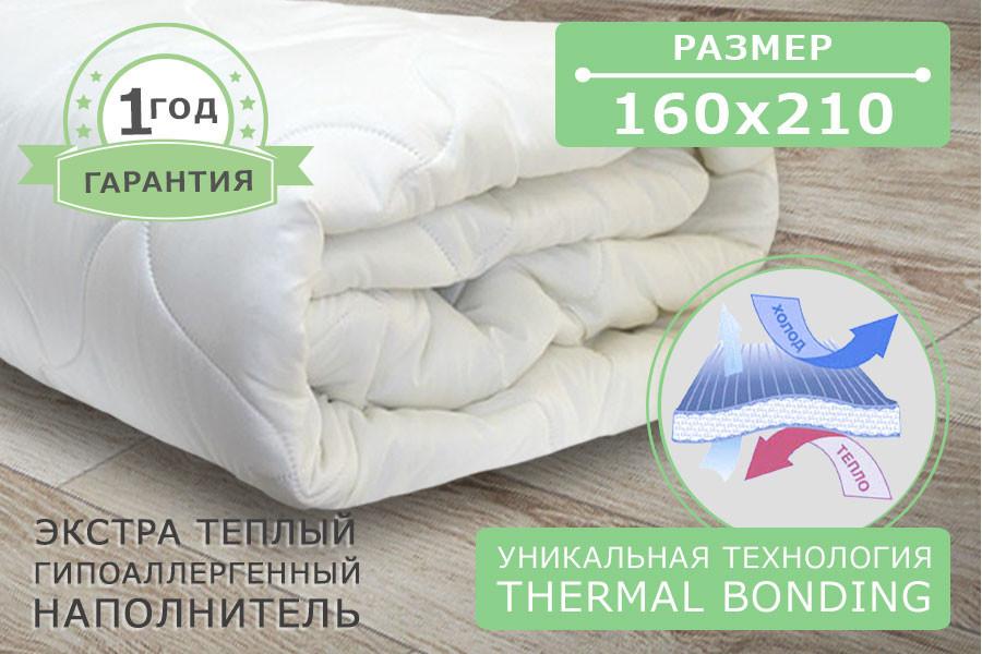 Одеяло силиконовое белое, размер 160х210 см, демисезонное