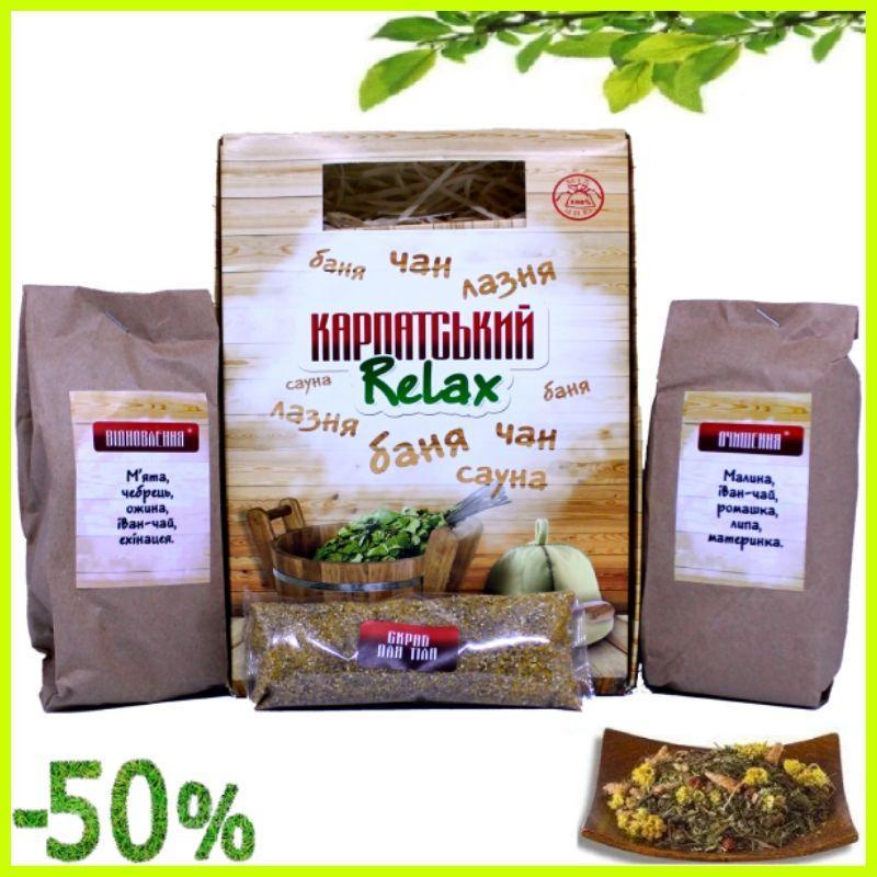 Подарочный набор полезного чая из трав для бани, Натуральный травяной фиточай из Карпатских трав и плодов