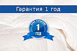 Одеяло силиконовое белое, размер 200х205 см, зимнее, фото 3