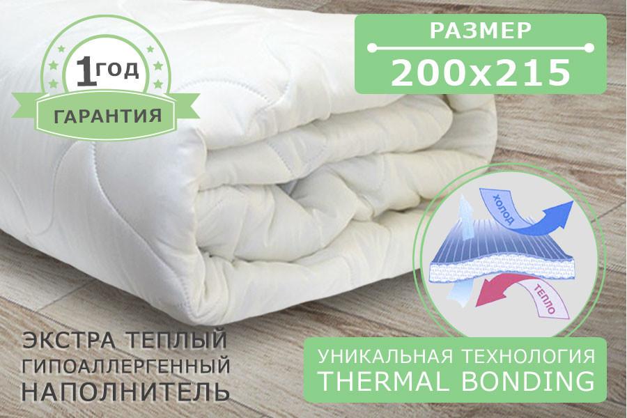 Одеяло силиконовое белое, размер 200х215 см, зимнее