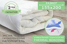 Ковдра силіконове біле, розмір 155х200 см, демісезонне