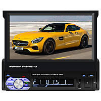 Магнитола Lesko 9601G с экраном 7 дюймов функцией GPS навигатора 1DIN выдвижной экран автомобильная WinCE (2362-5653)