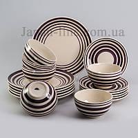 """Набор посуды """"Радуга"""" Herisson EZ-2001 16 предметов"""