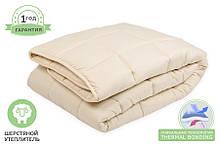 Одеяло шерстяное стеганое, размер 140х210 см, полуторное, зимнее плюс