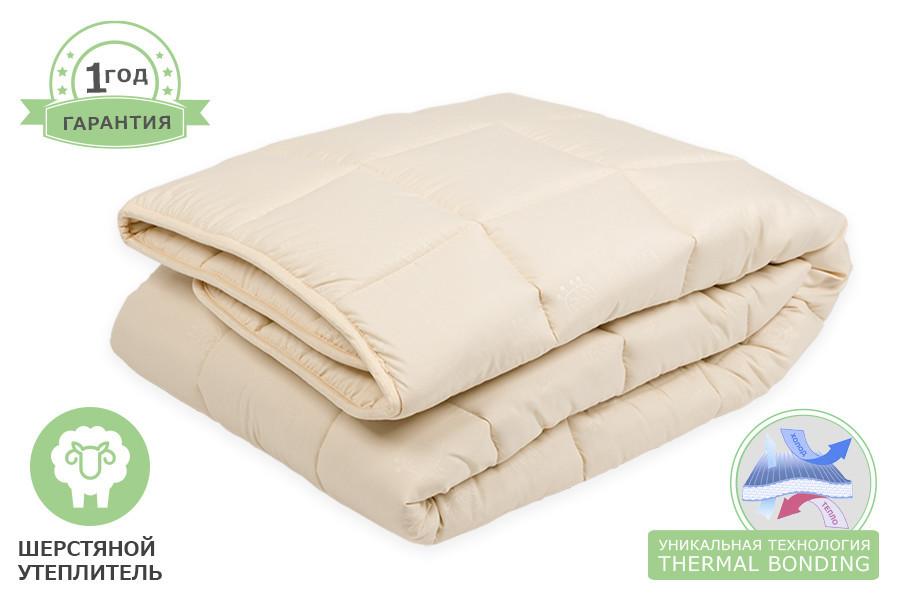 Одеяло шерстяное стеганое, размер 175х215 см, двуспальное, зимнее плюс