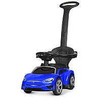 Машинка 2 в 1 с аккумулятором и мотором электромобиль толокар  с родительской ручкой Tesla» M 4318L-4 синий