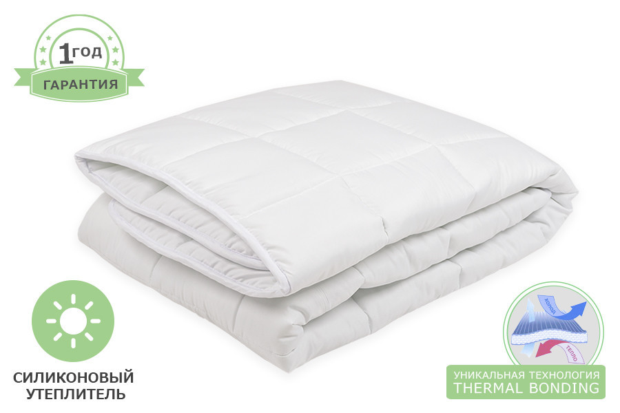 Одеяло силиконовое белое, размер 155х210 см, зимнее плюс