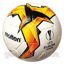 Мяч футбольный Molten UEFA Europa League F5U2810-K19 (размер 5)