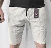 Мужские шорты River D9703