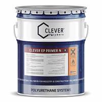 Clever EP Primer WB Эпоксидная грунтовка (10кг)