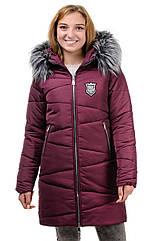 Подростковое зимнее пальто для девочки Полина  Размеры 42- 46