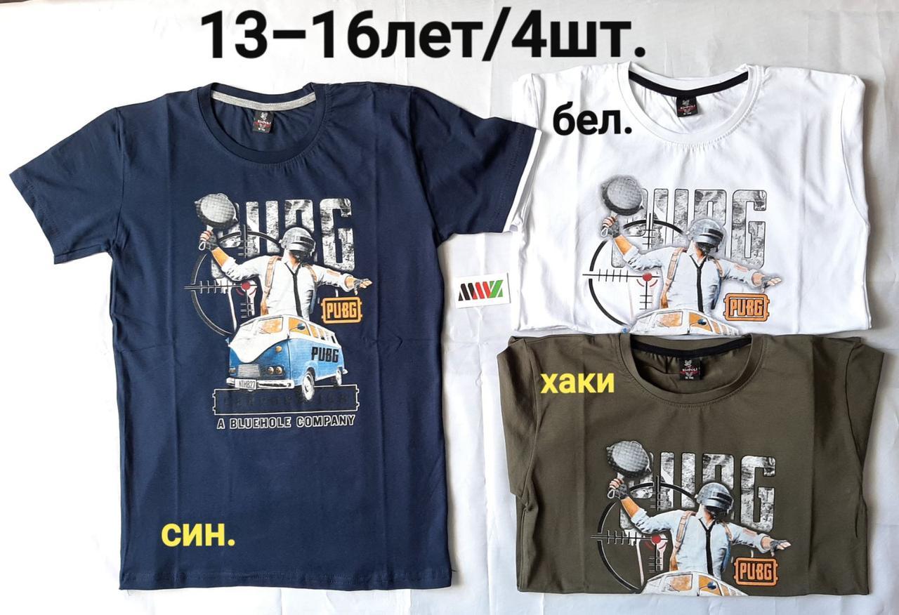 Подростковая футболка для мальчика р. 13-16 лет