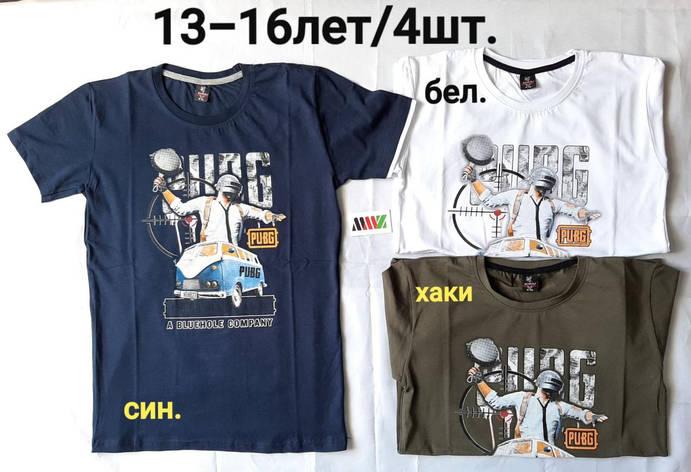 Подростковая футболка для мальчика р. 13-16 лет, фото 2