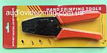 Инструмент обжимной (обжимка) HS-06WF для втулочных наконечников и гильз от 0.25 до 6 мм², фото 4