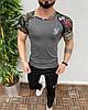 Мужская модная футболка серая