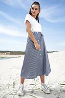 Летняя юбка трапеция миди длины на пуговицах 42-48 размеры синяя в полоску