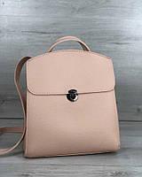 Молодіжна сумка-наплічник/женский рюкзак/ у 6-и кольорах. Пудра.