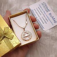 Прямоугольный футляр с блестящим тиснением золотого цвета для ювелирных украшений и качественной бижутерии