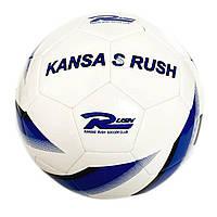 """М`яч гандбольний Kansas Rush розмір 4 """"Practic"""""""
