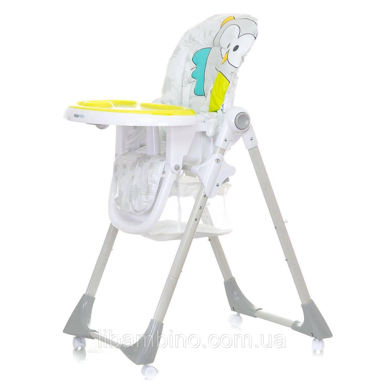 Дитячий універсальний стільчик для годування Mioobaby Carnival  - Owl