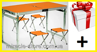 Стол для пикника с 4 стульями усиленный Rainberg