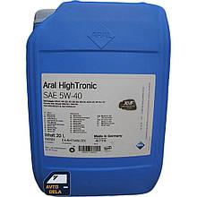 Синтетическое моторное масло Aral HighTronic SAE 5W-40 - 20 л