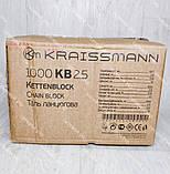 Таль ручная цепная механическая KRAISSMANN 1000 KB 2.5 1 тонна, фото 2