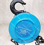 Таль ручная цепная механическая KRAISSMANN 1000 KB 2.5 1 тонна, фото 3