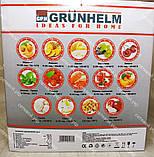 Сушка для овощей, фруктов и грибов Grunhelm 520 Вт на 5 лотков, сушилка, фото 8