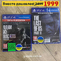 The Last of Us 2 (PS4, Ukrainian version ) + The Last of Us:Обновлённая версия (Bundle) - выгодное предложение