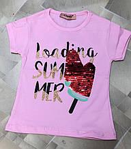 Детская футболка для девочки с пайетками р. 1-4 лет розовая