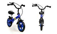Дитячий велобіг BABY MAXY (синій)