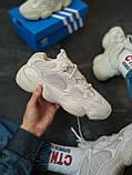 Кросівки чоловічі Adidas Yeezy Boost 500 Бежеві, фото 7
