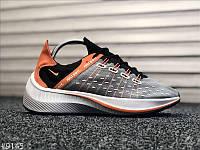 Стильные кроссовки Nike EXP-X14, фото 1