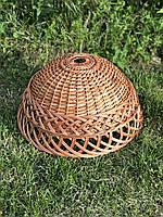 Абажур плетёный из лозы с патроном для лампочки (50*25)