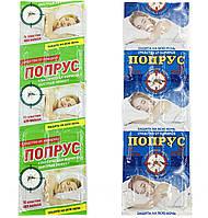 Пластины для Фумигатора от Комаров Попрус в Упаковке 10 штук, фото 1