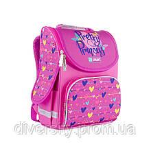 """Школьный рюкзак,каркасный  PG-11 """"Pretty Princess""""  серия """"Smart"""" 558048"""