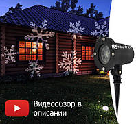 Лазерный проектор Star Shower WP1 (белый снег) (3274)