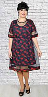 Платье для  полных  новинка стильное, модное Маки  размеров от 50  до 56 купить, фото 1