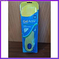 Гелиевые ортопедические стельки SCHOLL gel activ