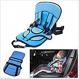 Детское автокресло бескаркасное Multi-Function Car Cushion (голубое) 9 мес-4г, фото 2