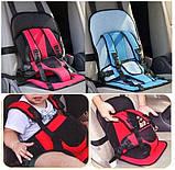 Детское автокресло бескаркасное Multi-Function Car Cushion (голубое) 9 мес-4г, фото 3