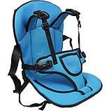 Детское автокресло бескаркасное Multi-Function Car Cushion (голубое) 9 мес-4г, фото 4