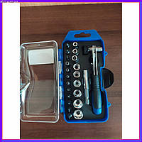 Набор инструментов Jinfeng JF90262 с битодержателем