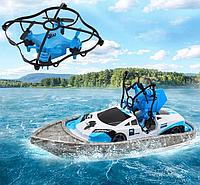 Радиоуправляемая игрушка | Летающий дрон | Радиоуправляемый дрон | Катер-дрон-машинка Bolt CH405 3в1