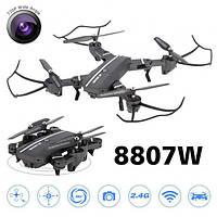 Квадрокоптер RC Drone CTW 8807W c WiFi камерой / Дрон складывающийся корпус