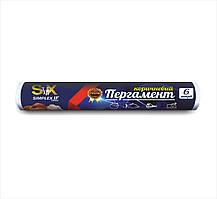 """Пергаментний папір ТМ """"Simplex"""" коричневий 6м. 35 шт./ящ."""