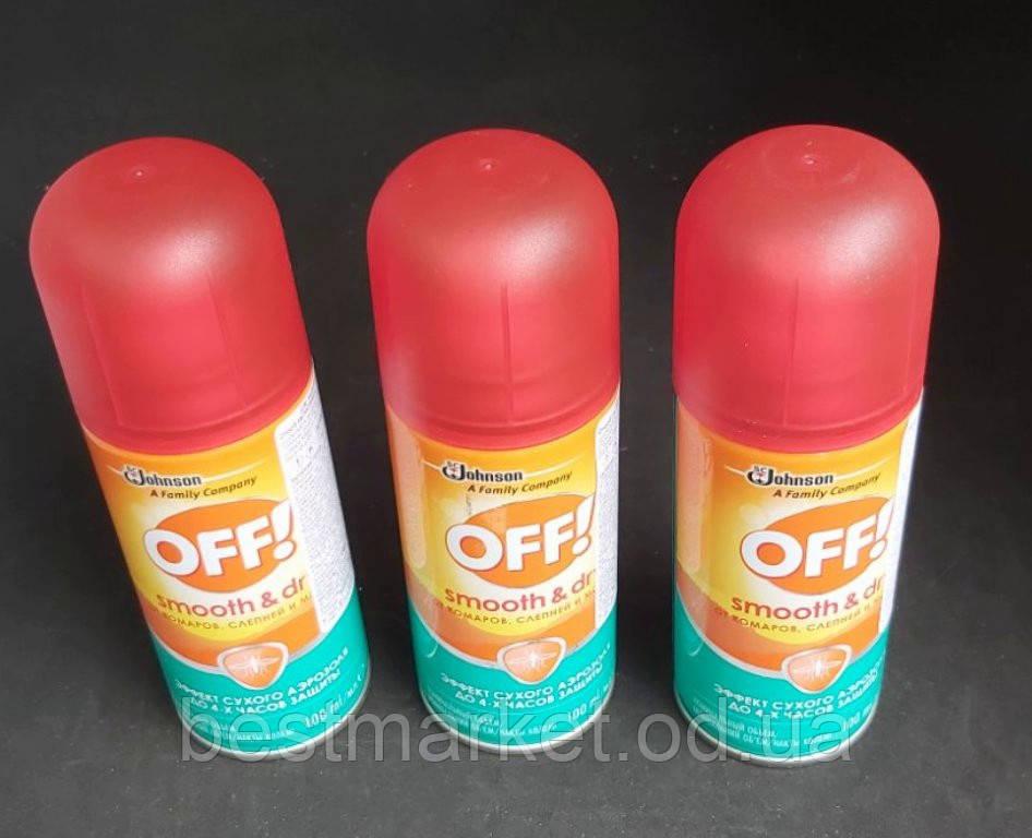 Аерозоль від Комарів Off Smooth & Dry з Ефектом Сухого Аерозолю 100 мл