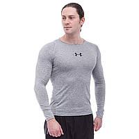 Лонгслив спортивный мужской UAR CO-809-1 2XL, рост 180-185